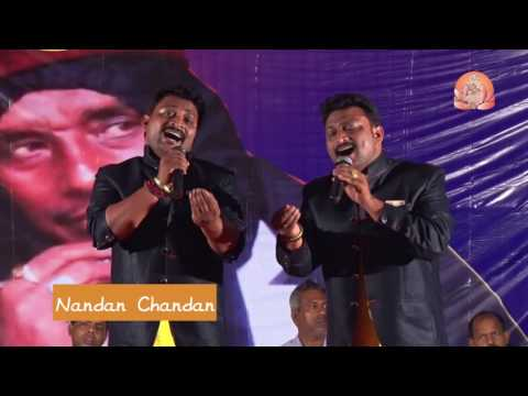 Nandan Chandan \\ Gayatri Thakur Mahotsav 2016