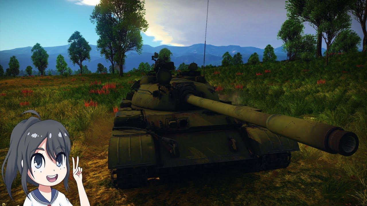 T55 War Thunder