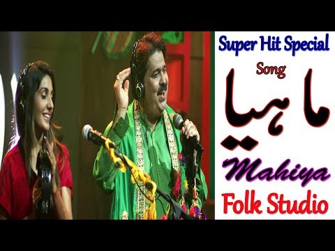 Zidaan Na Kar Meda Mahiya New Song Shafaullah Khan Rokhri Season 1 Folk Studio.