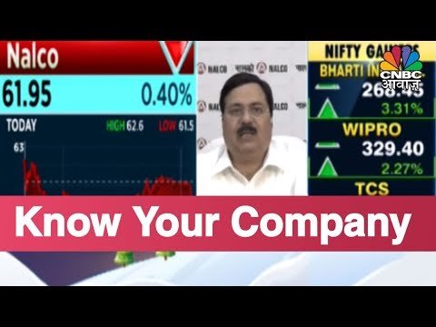 Nalco In Know Your Company | Know Your Company
