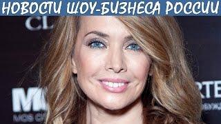 В интернете появились эксклюзивные фотографии Жанны Фриске. Новости шоу-бизнеса России.
