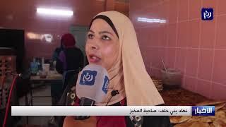 مجموعة من السيدات افتتحن مخبز للمخبوزات البلدية في بلدة بيت يافا - (16-5-2018)