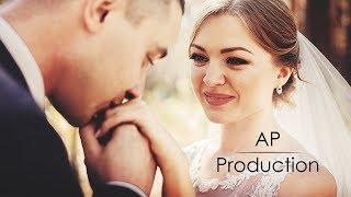Свадебное видео - Артем и Наталья