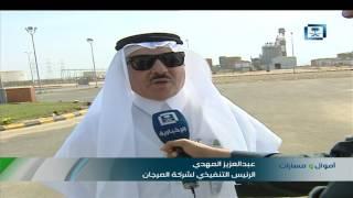 عبدالعزيز المهدي: تم إنجاز 56% من الاختبارات القياسية لإطلاق أول محطة بنظام الوحده المركبة