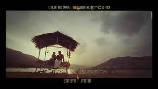 Vaaney Vaaney Song Promo | Viswasam