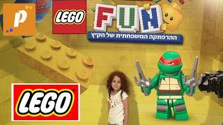 VLOG Выставка Лего - Израиль   Lego Fun   תערוכת לגו