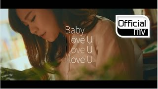 [MV] ROO(루) _ Baby I love U (Feat. Double K(더블케이))