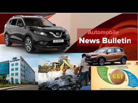 News Bulletin: Hyundai Kona, WRV, GST, Jaipur Car Accident