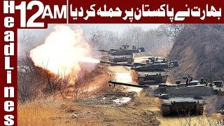Indian Forces attack Pakistan Army on Border - Headlines 12 AM - 1 March 2018 - Express News