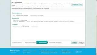 ИДЦ Онлайн - Регистрация