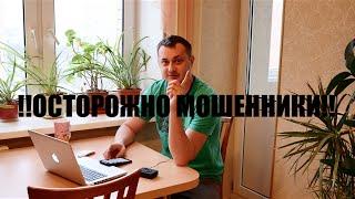Мошенники с AUTO.RU -СОВСЕМ ОХРЕНЕЛИ!!!