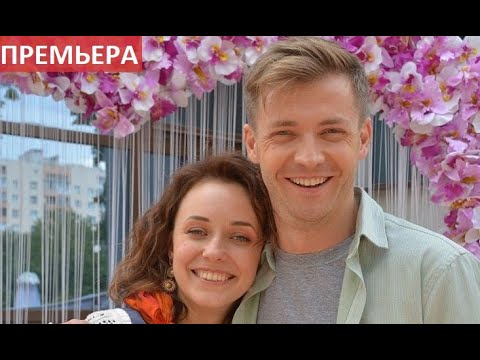 ГОРОД НЕВЕСТ (сериал, 2020) 1,2,3,4,5,6,7,8 серия Анонс и дата выхода на Россия 1