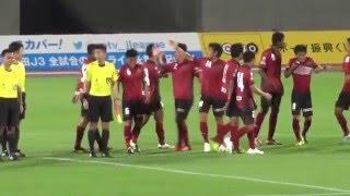 【FC琉球】2016.05.15 vsガンバ大阪U-23 ④
