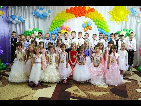 Випускний в Олешницькому дитсадку №2 2019 року