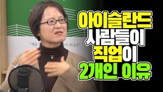 제목: 여행할 땐, 책 / 저자: 김남희 / 출판사: 수오서재 영상 썸네일