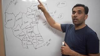 Haryana geography - Latitude longitude ! Northern Southern Western Eastern Distt & constituency