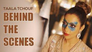 Behind The Scenes - Taala Tchouf   بلقيس - خلف كواليس تصوير كليب تعالى تشوف