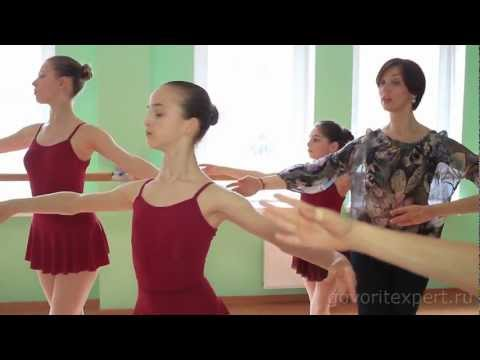 В чем польза занятий хореографией? Говорит ЭКСПЕРТ