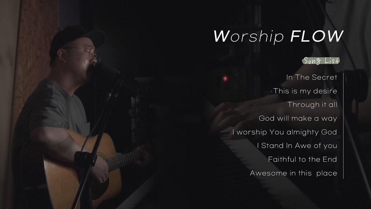 Worship FLOW   #2   Prayer Music   기도찬양   아이자야 씩스티원