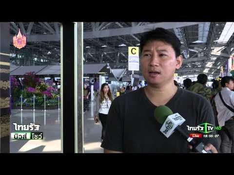 ไทยรัฐทีวีร่วมไทยคม เกาะติดเนปาล