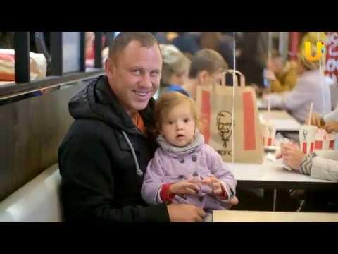 Новости UTV. Открытие KFC в Салавате