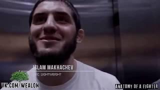 Анатомия UFC 229 - За кулисами открытой тренировки