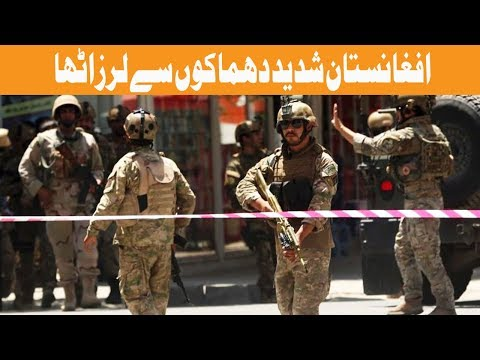 Suicide bombers target Afghanistan mosques - 72 killed - Headlines 12 PM - 21 Oct 2017 -Khyber News