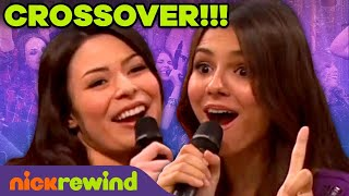 iCarly/Victorious Crossover Episode LAST 5 MINUTES! 👯‍♀️ iParty with Victorious