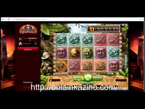 Обзор онлайн казино Фараон