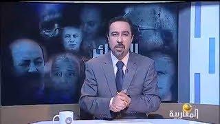 الجزائر: وفاة علي كافي.. وقصة انقلاب 1992  - تغطية خاصة الجزء الثاني