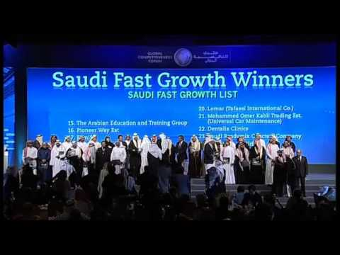 Gala Dinner: Saudi Fast Growth Initiative (3), GCF 2011-01-24 .f4v