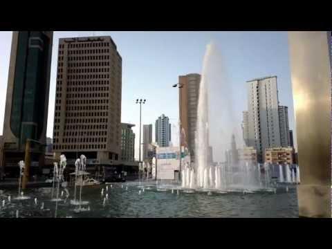 نافورة برج الحمراء في الكويت Al Hamra tower fountain in kuwait