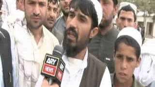 mahmood khan achakzai with huge protocol