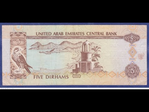 five dirham UAE