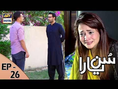 Sun yaara – Ep 26 – 3rd July 2017 – ARY Digital Drama