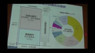 高橋洋教授の基調講演2.