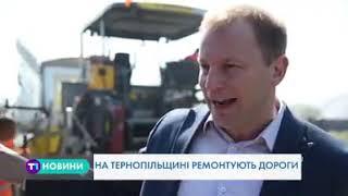 У травні мають завершити відрізок траси Дубно-Кременець-Тернопіль