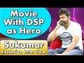 Sukumar About His Movie With DSP as Hero - Nannaku Prematho Movie Interview - Weekend Guest