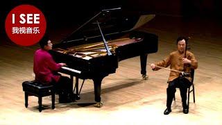 朗朗和父亲朗国任钢琴二胡合奏《赛马》(中国民乐)