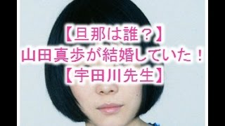 記事元URL http://person.news.yahoo.co.jp/profile/lcqLpJCLf3cXQSinwt...