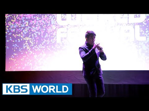 Preliminary Winners of 2017 K-POP World Festival : Abu Samah Khairul Najmuddin (Malaysia)