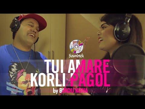 Bindu Kona - Tui Amare Korli Pagol | New Bangla Music Video 2017 | Soundtek