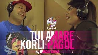 Video Bindu Kona - Tui Amare Korli Pagol | New Bangla Music Video 2017 | Soundtek download MP3, 3GP, MP4, WEBM, AVI, FLV Agustus 2018