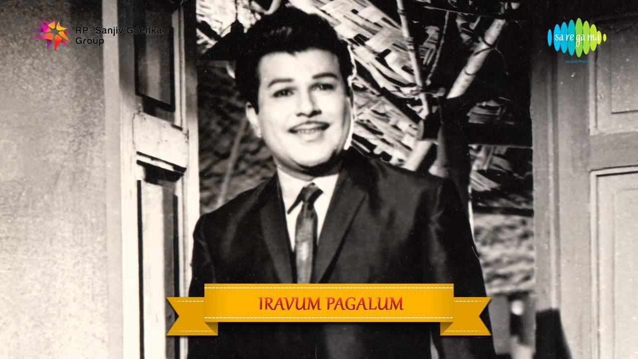 Iravum pagalum varum tamil movie download.