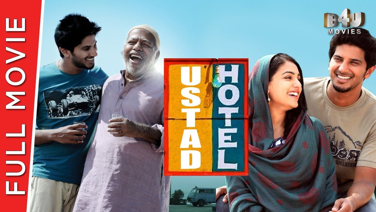 Ustad Hotel - New Hindi Dubbed Full Movie | Dulquer Salmaan, Thilakan, Nithya Menen | Full HD
