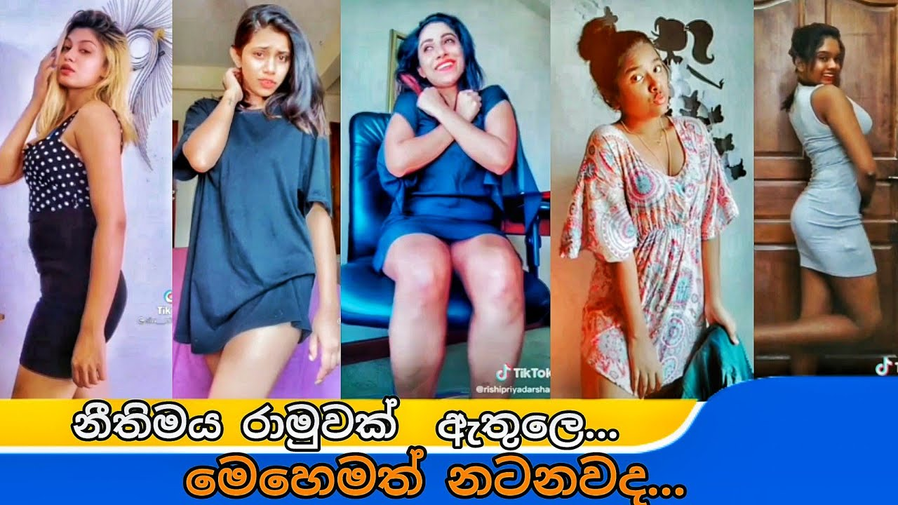 Hot & sexy srilankan girls tiktok video collection..