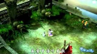 主题歌《兰若词》MV--《倩女幽魂Online》