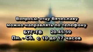 2018-04-08 г.Брест. Училище благочестия.  Телекомпания Буг-ТВ . #бугтв #bugtv