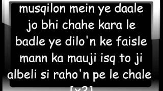 ishq risk lyrics