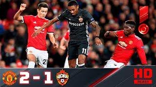 05.12.2017г. Манчестер Юнайтед - ЦСКА - 2:1. Обзор матча